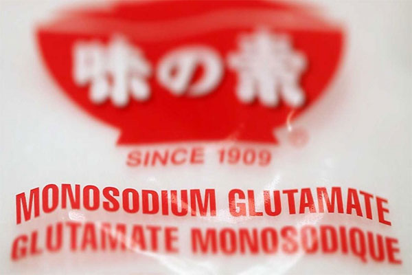 MonosodiumGlutamate