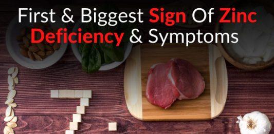 First & Biggest Sign Of Zinc Deficiency & Symptoms